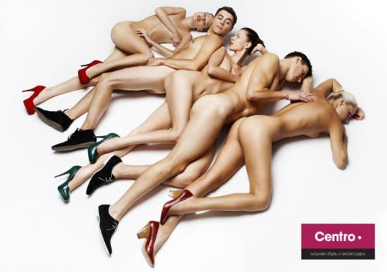 porno-lizhut-anus-transvestiti