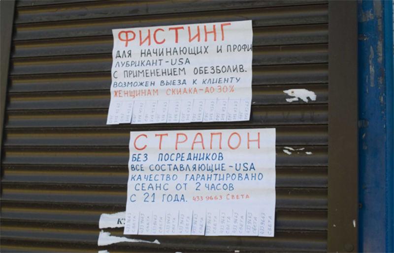 Интим услуги объявления москва. Posted in. permalink. admin. Tags. posted
