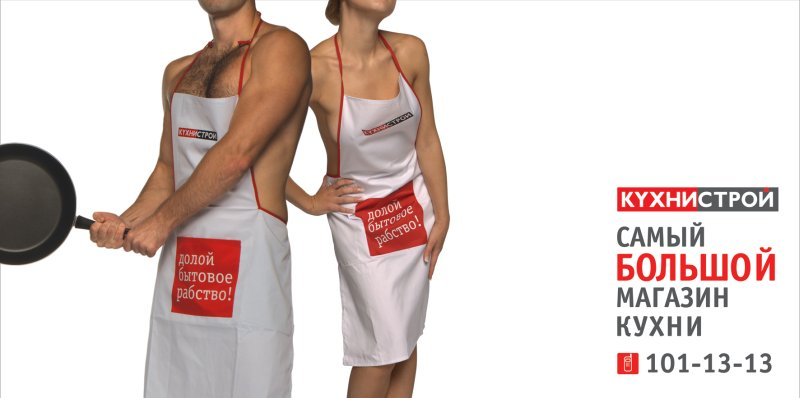 seksualniy-motiv-v-reklame