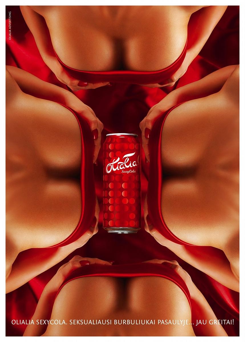 Cексуальные фото с кока-колой