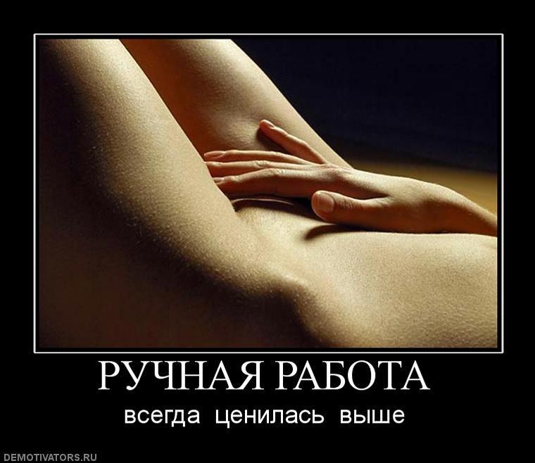 Картинках, смешные картинки про мастурбацию