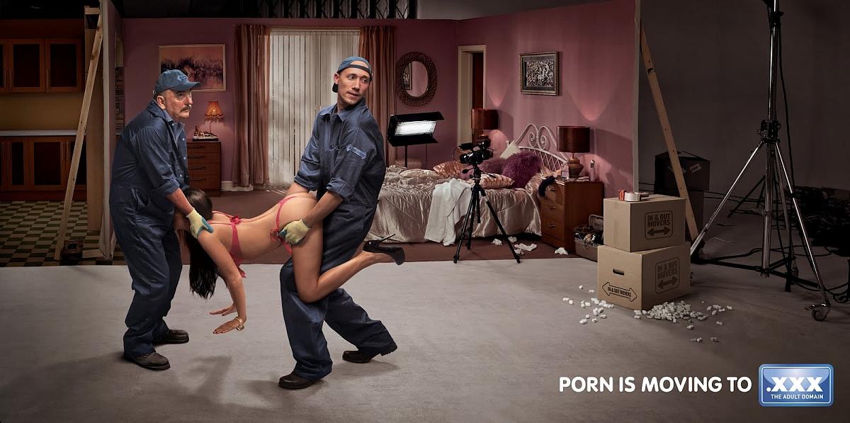 Эротика из рекламы на сайтах 4